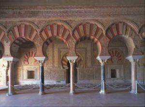 Eingangsfront zum Saal der Gesandten in der Medina Azahara