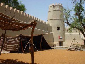 Das Nationalmuseum von Al Ain
