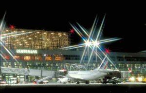 Der Flughafen Stuttgart wurde im Jahr 2015 von über 10 Millionen Fluggästen genutzt
