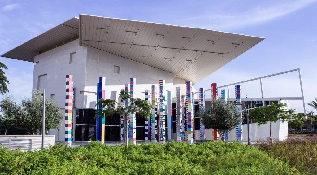 Israel: Yaacov Agam Museum of Art neu eröffnet
