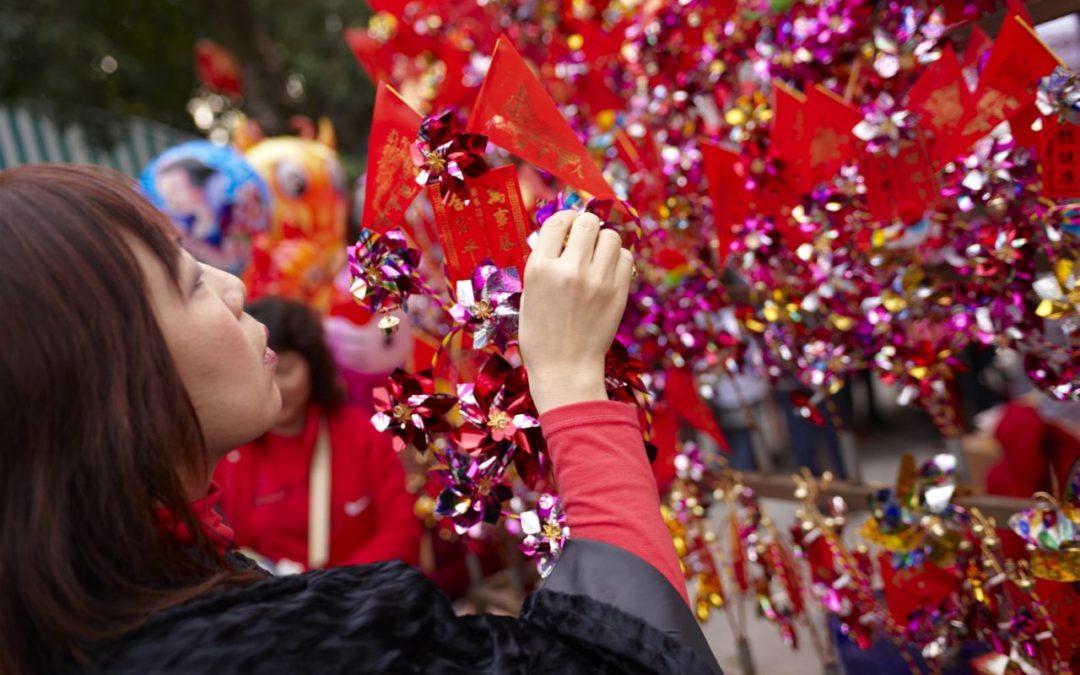Feierlichkeiten zum Jahr des Hundes in Hongkong