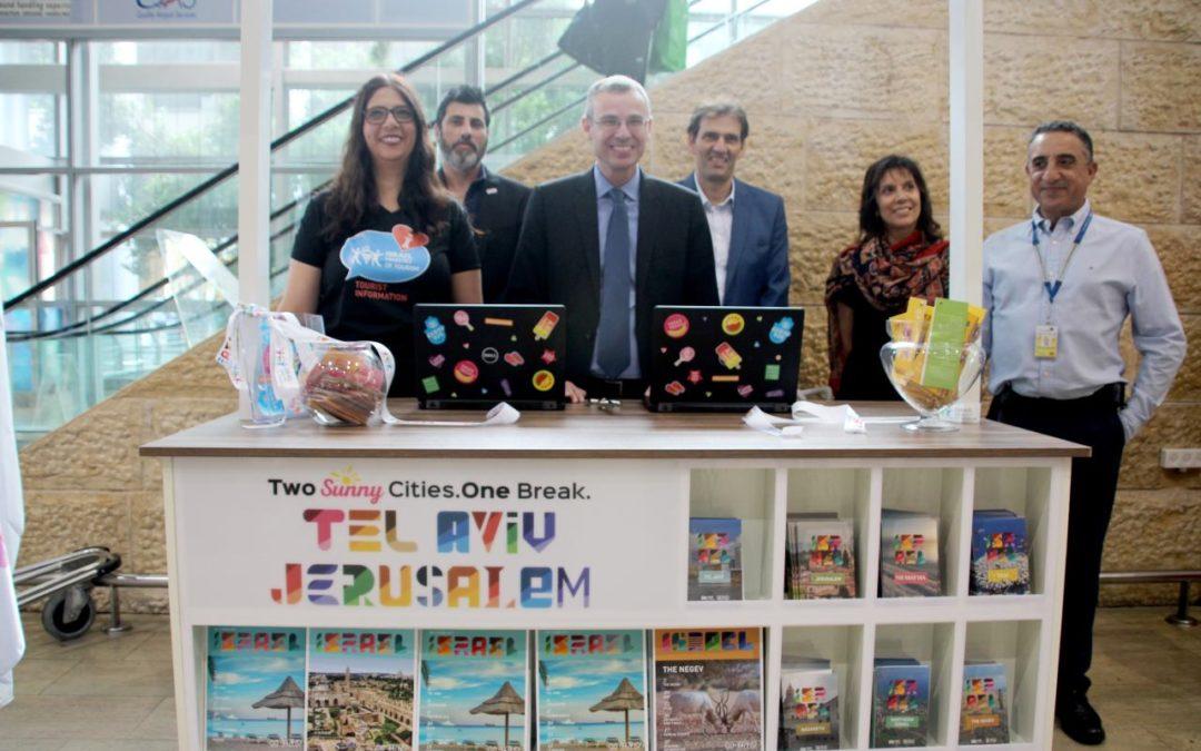 Zusätzliche Info-Punkte für Israel-Urlauber am Flughafen Ben-Gurion