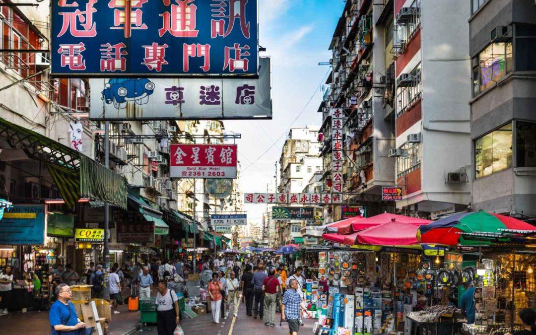 Hongkong: Neuer Walking Guide für das Arbeiterviertel Sham Shui Po