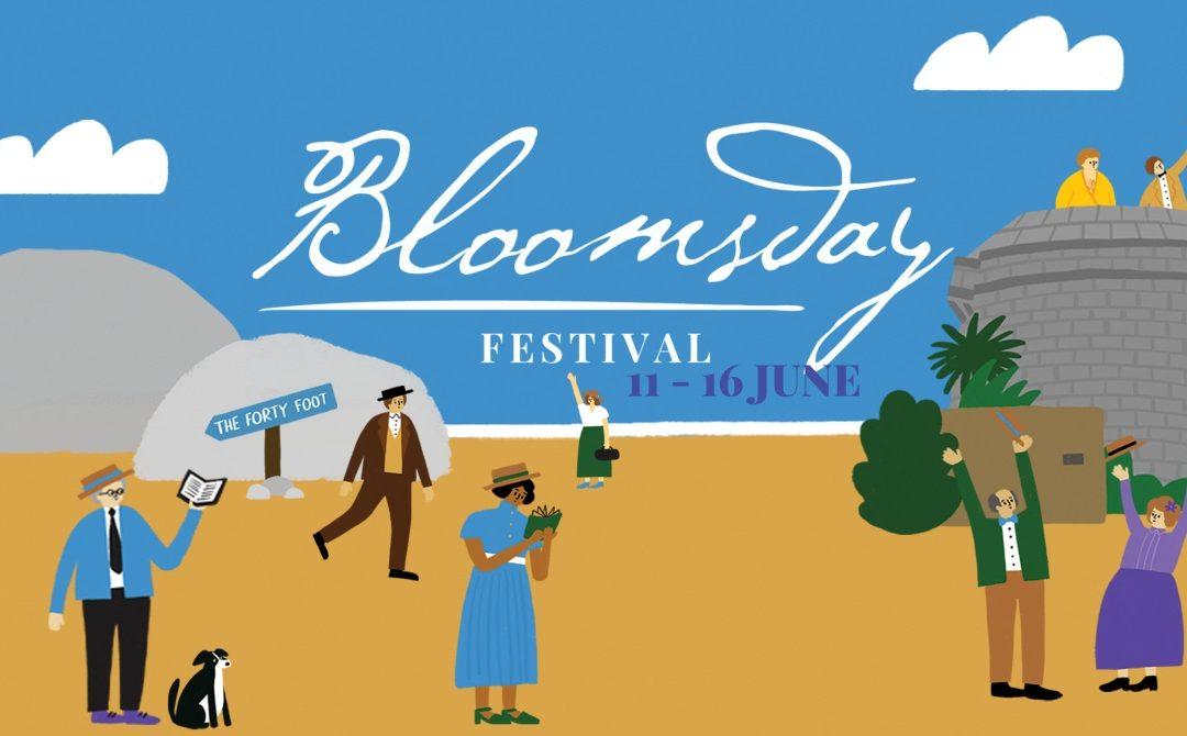 Dublin: Bloomsdale Festival 2019