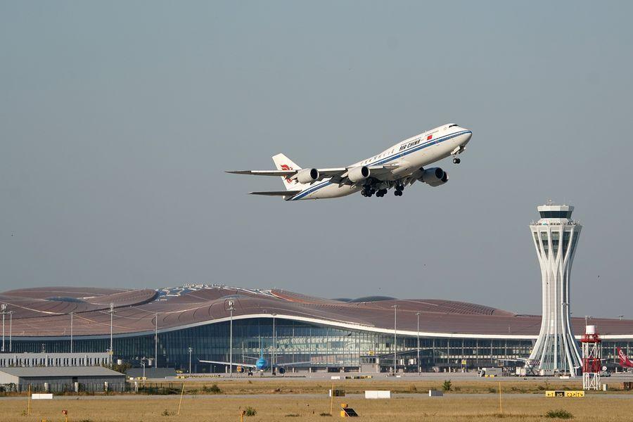 Größter Flughafen der Welt in Peking eröffnet